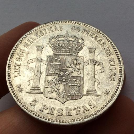 5 PESETAS 1875 *18*75 - ALFONSO XII - VARIANTE OREJA RAYADA [2]