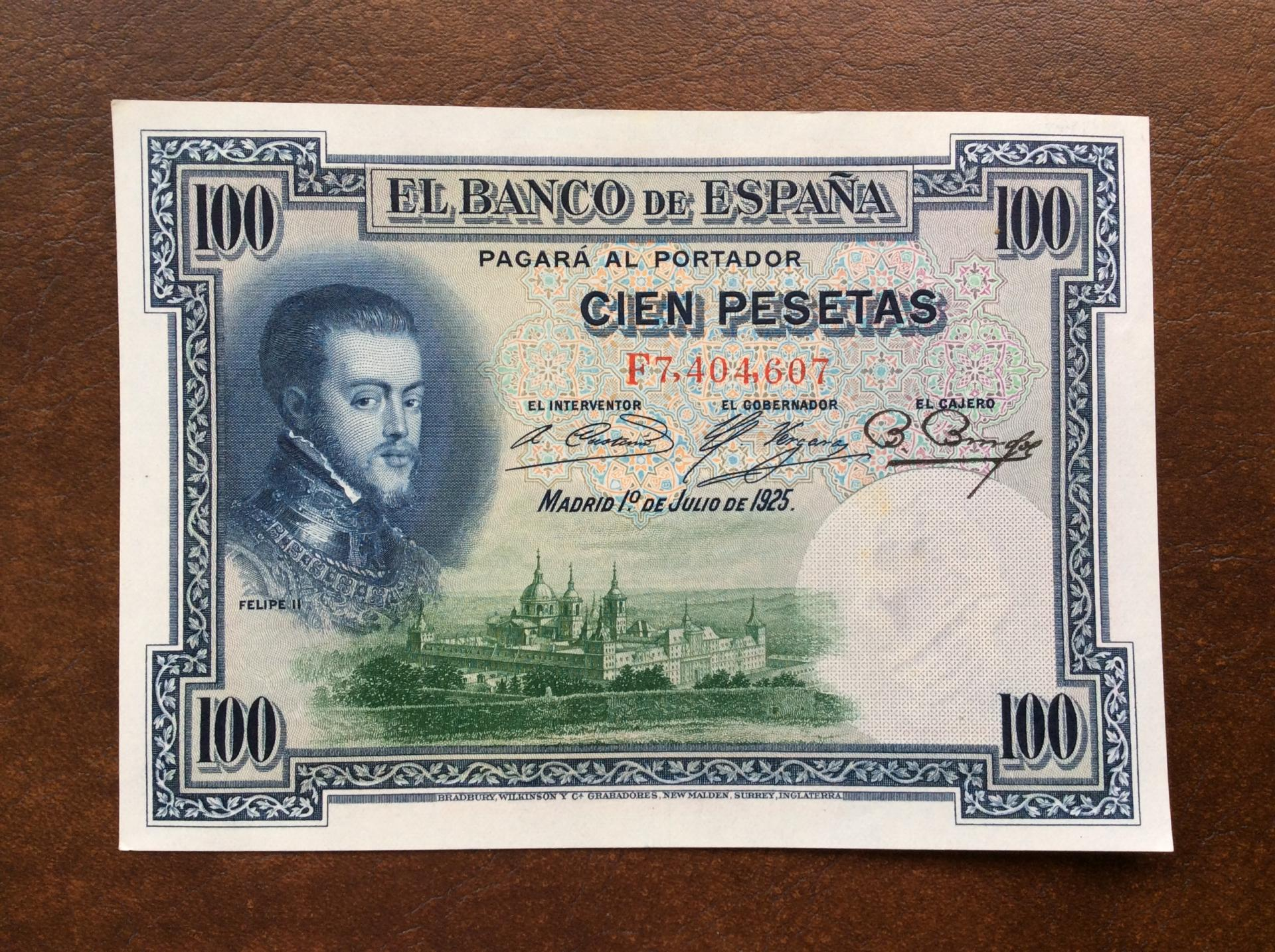 100 PESETAS 1925 - SIN CIRCULAR - FELIPE II