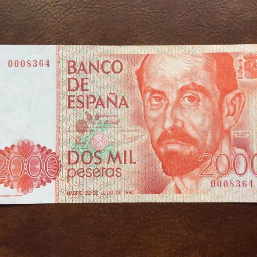 2000 PESETAS 1980 - NÚMERO MUY BAJO - SIN SERIE
