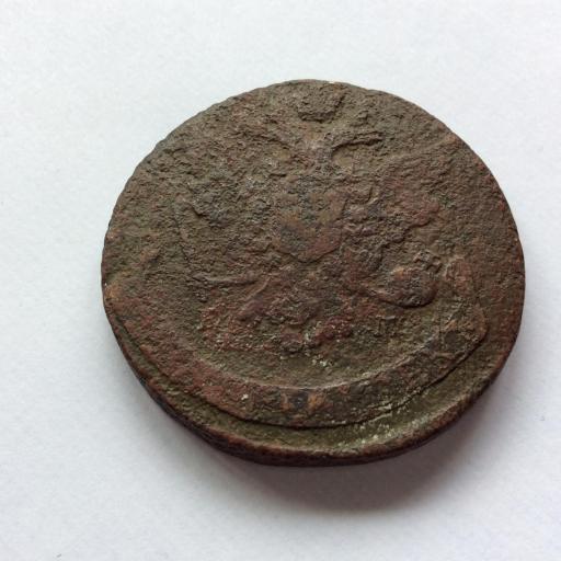 ENORME MONEDA DE 5 KOPEKS DE RUSIA DE 1767  - Catherine II