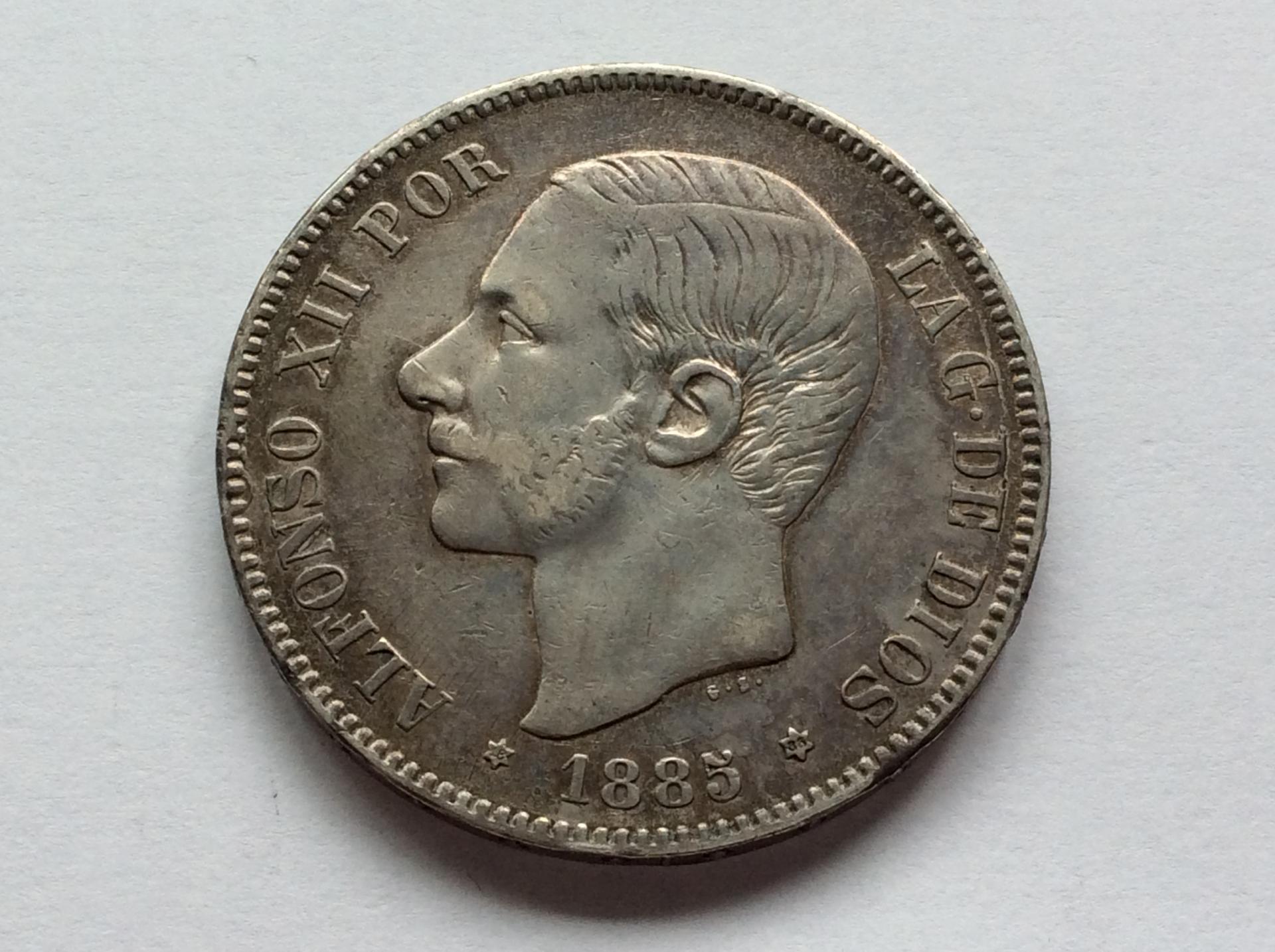 5 PESETAS 1885 *18*86 - ALFONSO XII - ESTRELLA PERFECTA
