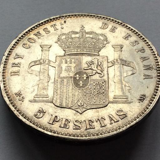 5 PESETAS 1885 *18*86 - ALFONSO XII - ESTRELLA PERFECTA [2]