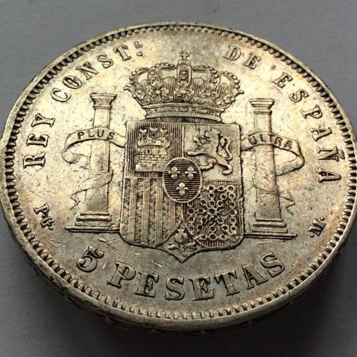5 PESETAS PLATA 1892 *18*92 - ALFONSO XIII - PELON - PGM [1]