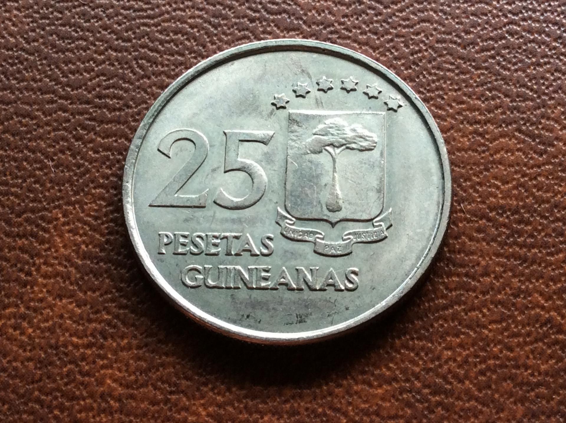 25 PESETAS GUINEANAS - 1969 - REPUBLICA DE GUINEA ECUATORIAL