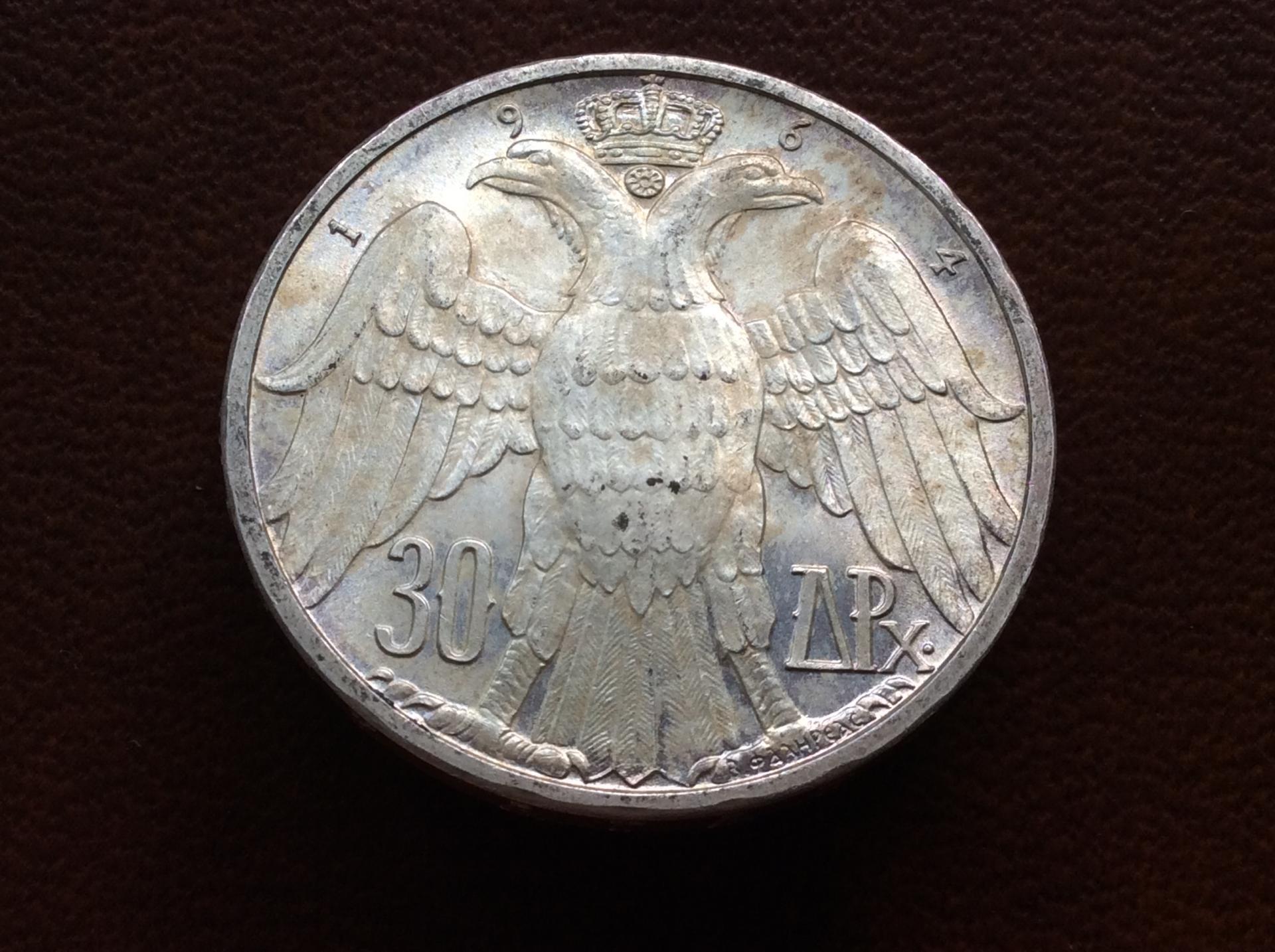 30 DRACMAS DE PLATA DE 1964 - GRECIA - CONSTANTINO II