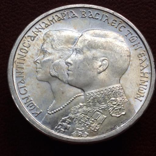 30 DRACMAS DE PLATA DE 1964 - GRECIA - CONSTANTINO II [1]