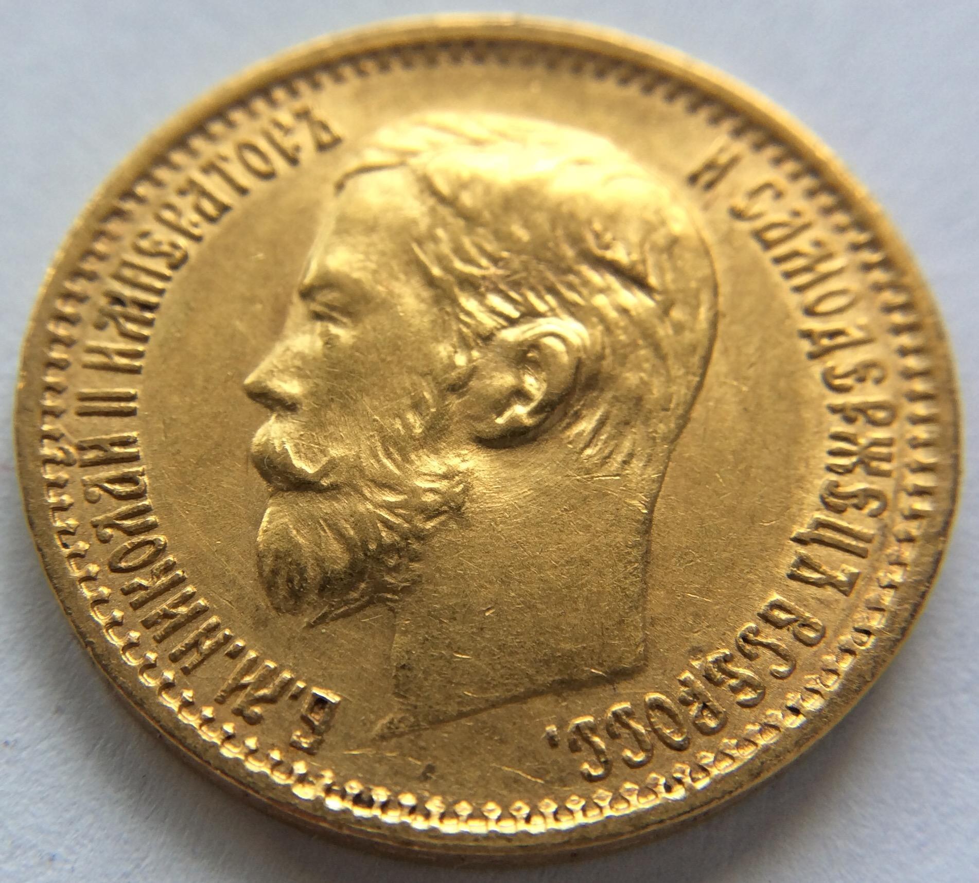 5 RUBLOS DE ORO DE 1898 - ZAR NIKOLAI II - RUSIA