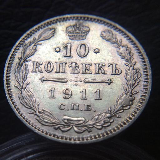 10 KOPEKS PLATA 1911 - IMPERIO RUSO - GRAN CALIDAD - ZAR NICOLÁS II [0]