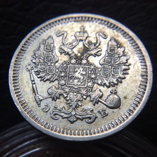 10 KOPEKS PLATA 1911 - IMPERIO RUSO - GRAN CALIDAD - ZAR NICOLÁS II [1]