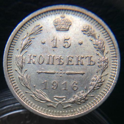15 KOPEKS PLATA 1916 - IMPERIO RUSO - ZAR NICOLÁS II