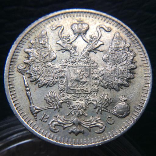 15 KOPEKS PLATA 1916 - IMPERIO RUSO - ZAR NICOLÁS II  [1]
