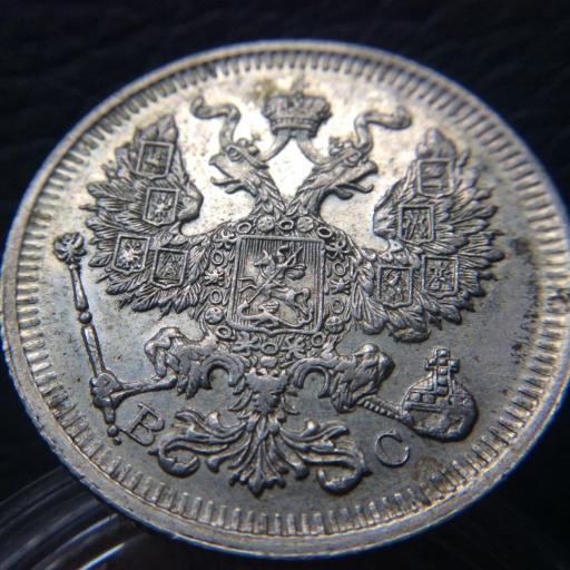 20 KOPEKS 1913 - IMPERIO RUSO - ZAR NICOLÁS II  [1]