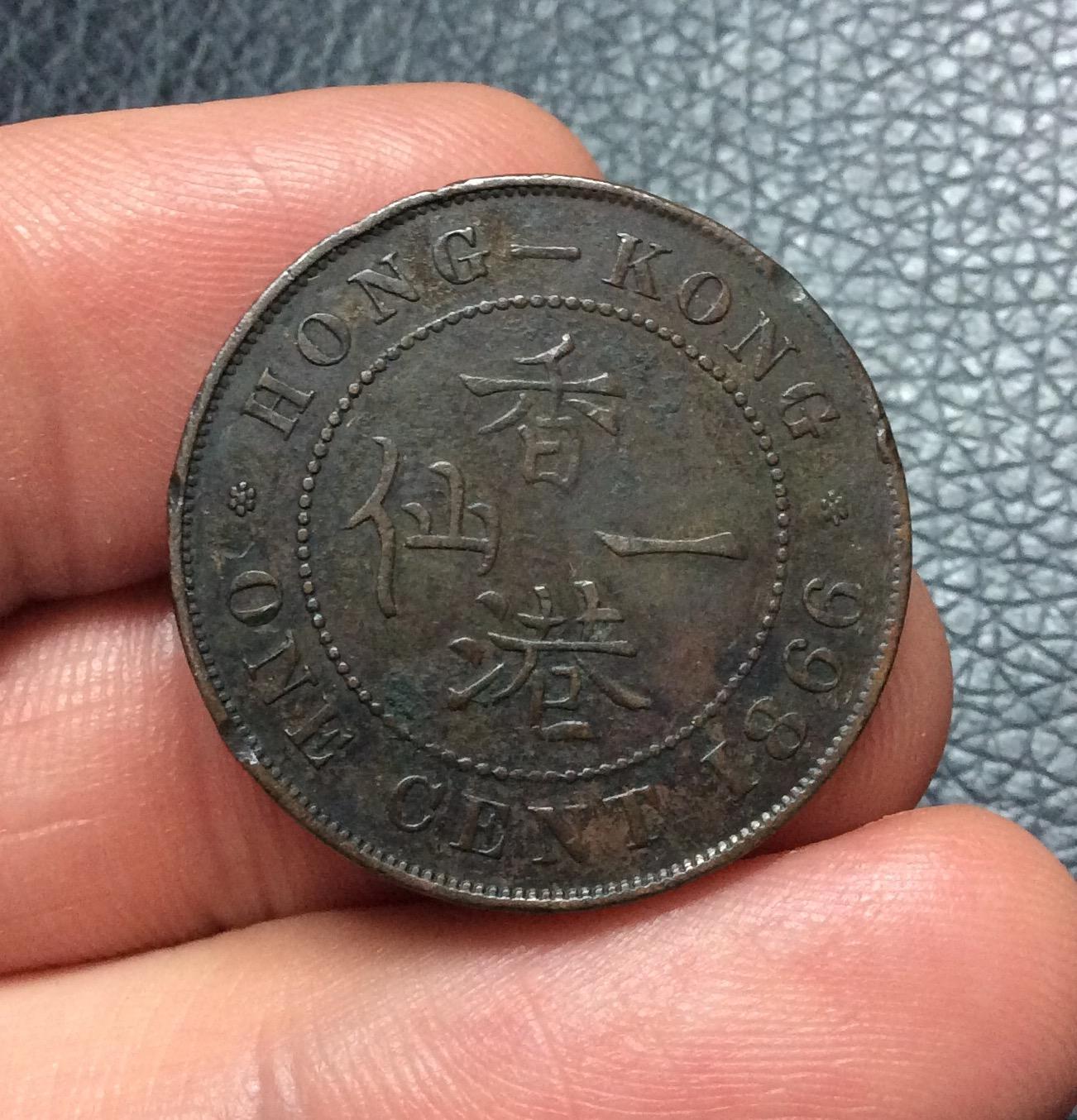 HONG-KONG One Cent 1866 - Victoria Queen