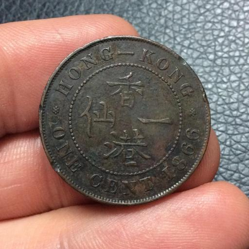HONG-KONG One Cent 1866 - Victoria Queen