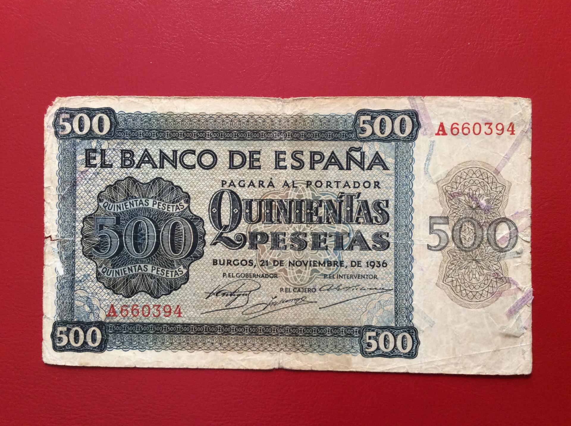 500 PESETAS 1936 - BURGOS - GUERRA CIVIL ESPAÑOLA - ESCASO