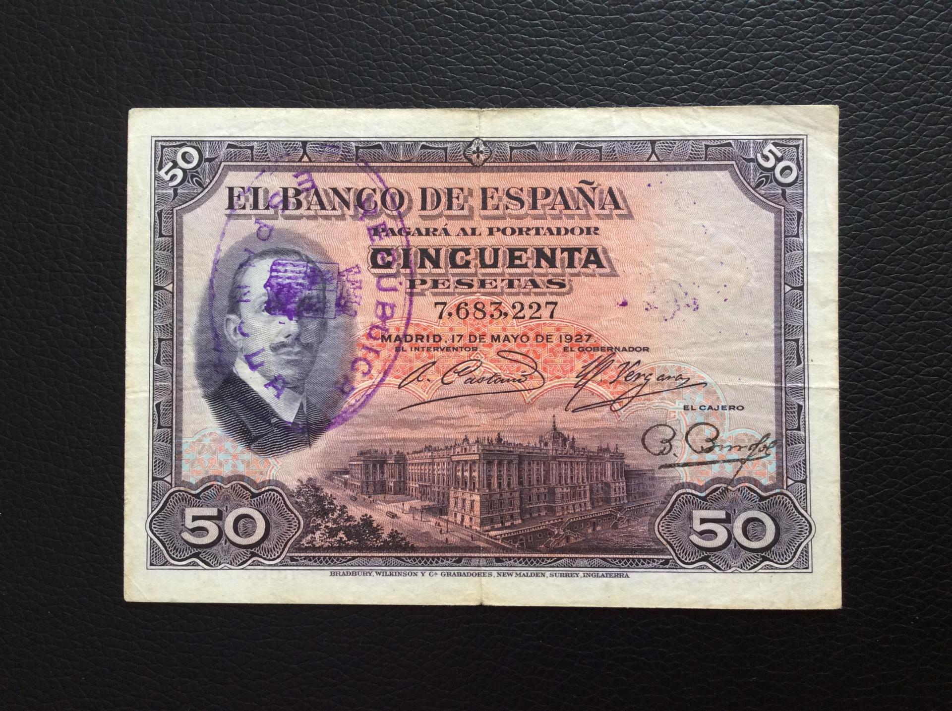 50 PESETAS 1927 - ALFONSO XIII - RESELLADO POSTERIORMENTE CON SELLO DE LA REPUBLICA