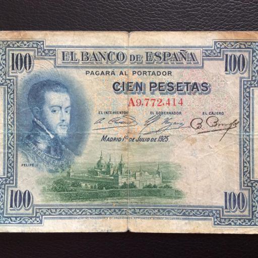 100 PESETAS 1925 - SELLO EN SECO DEL GOBIERNO PROVISIONAL DE LA REPUBLICA - FELIPE II [2]