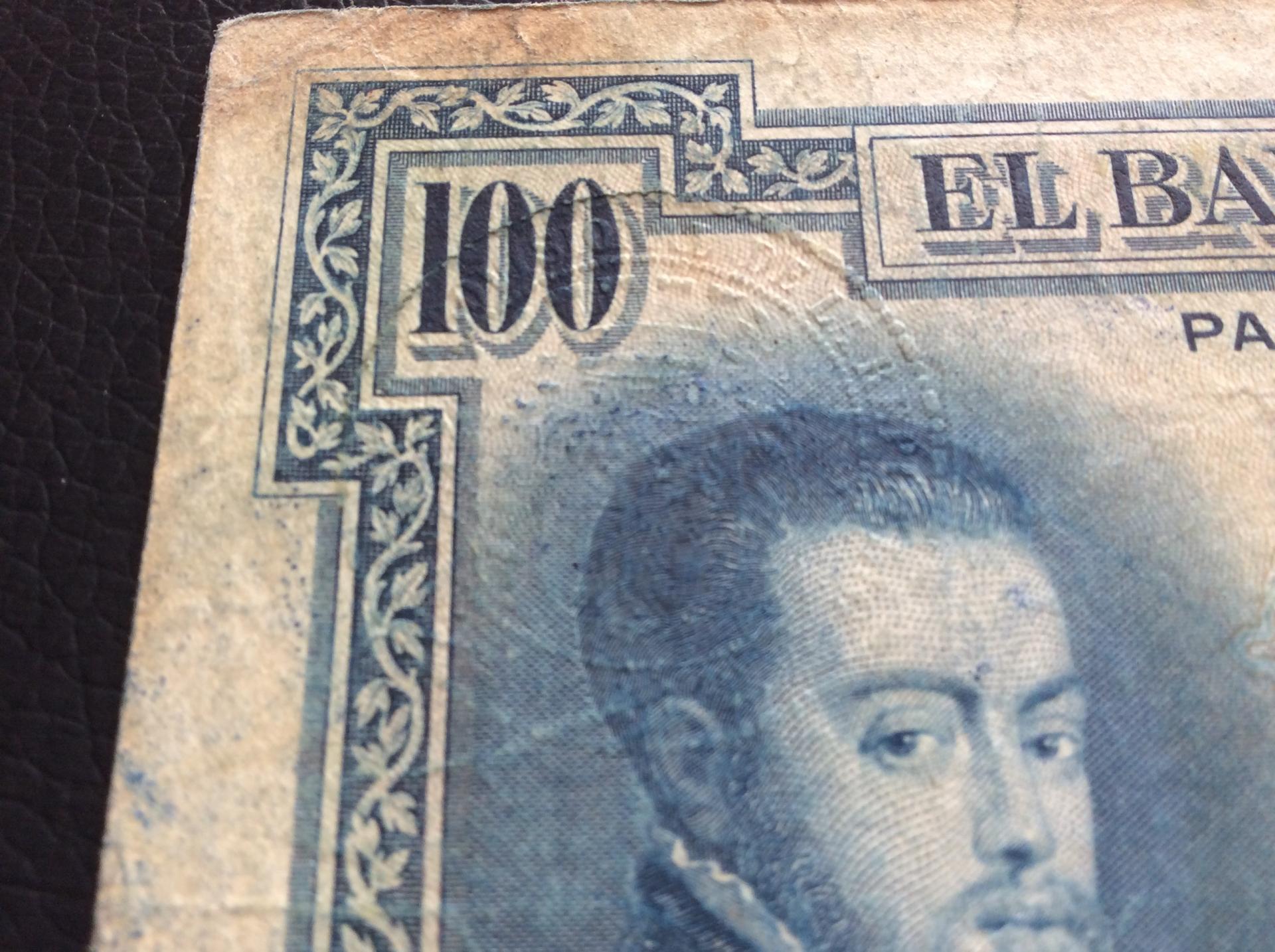 100 PESETAS 1925 - SELLO EN SECO DEL GOBIERNO PROVISIONAL DE LA REPUBLICA - FELIPE II