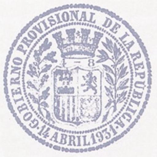 100 PESETAS 1925 - SELLO EN SECO DEL GOBIERNO PROVISIONAL DE LA REPUBLICA - FELIPE II [1]