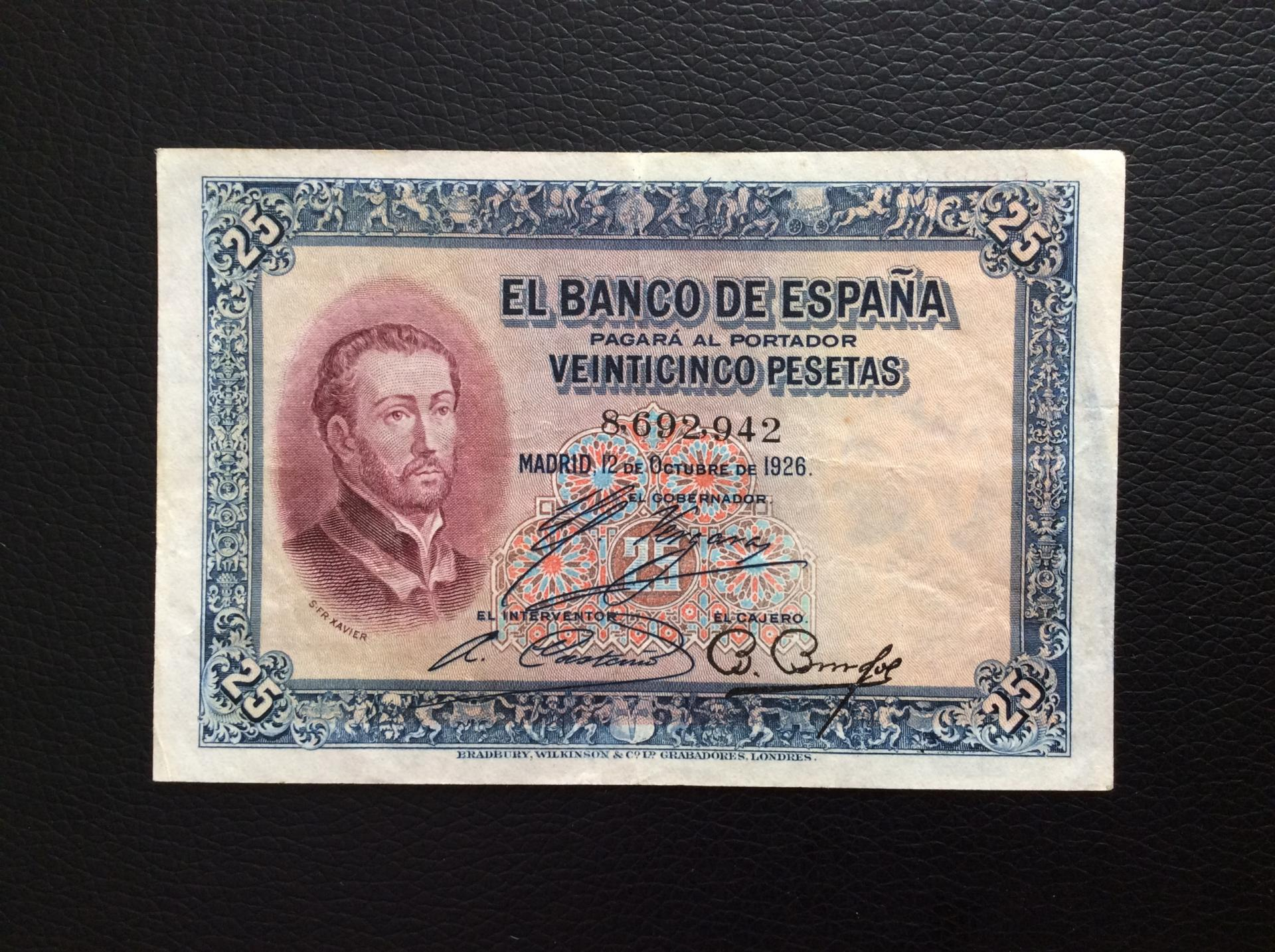 25 PESETAS 1926 - SIN SERIE - SAN JAVIER