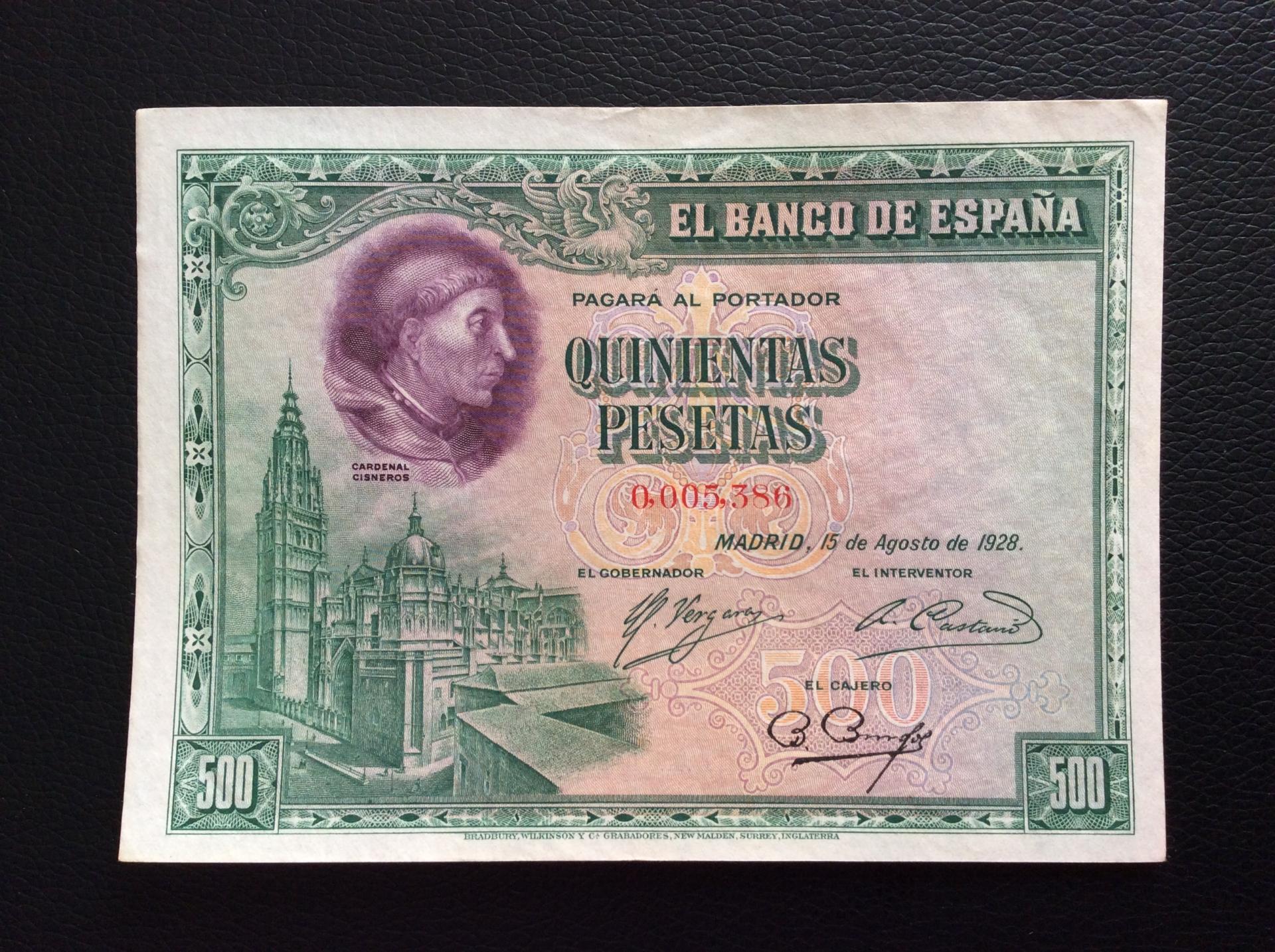 500 PESETAS 1928 - CARDENAL CISNEROS - No MERO DE SERIE MUY BAJO