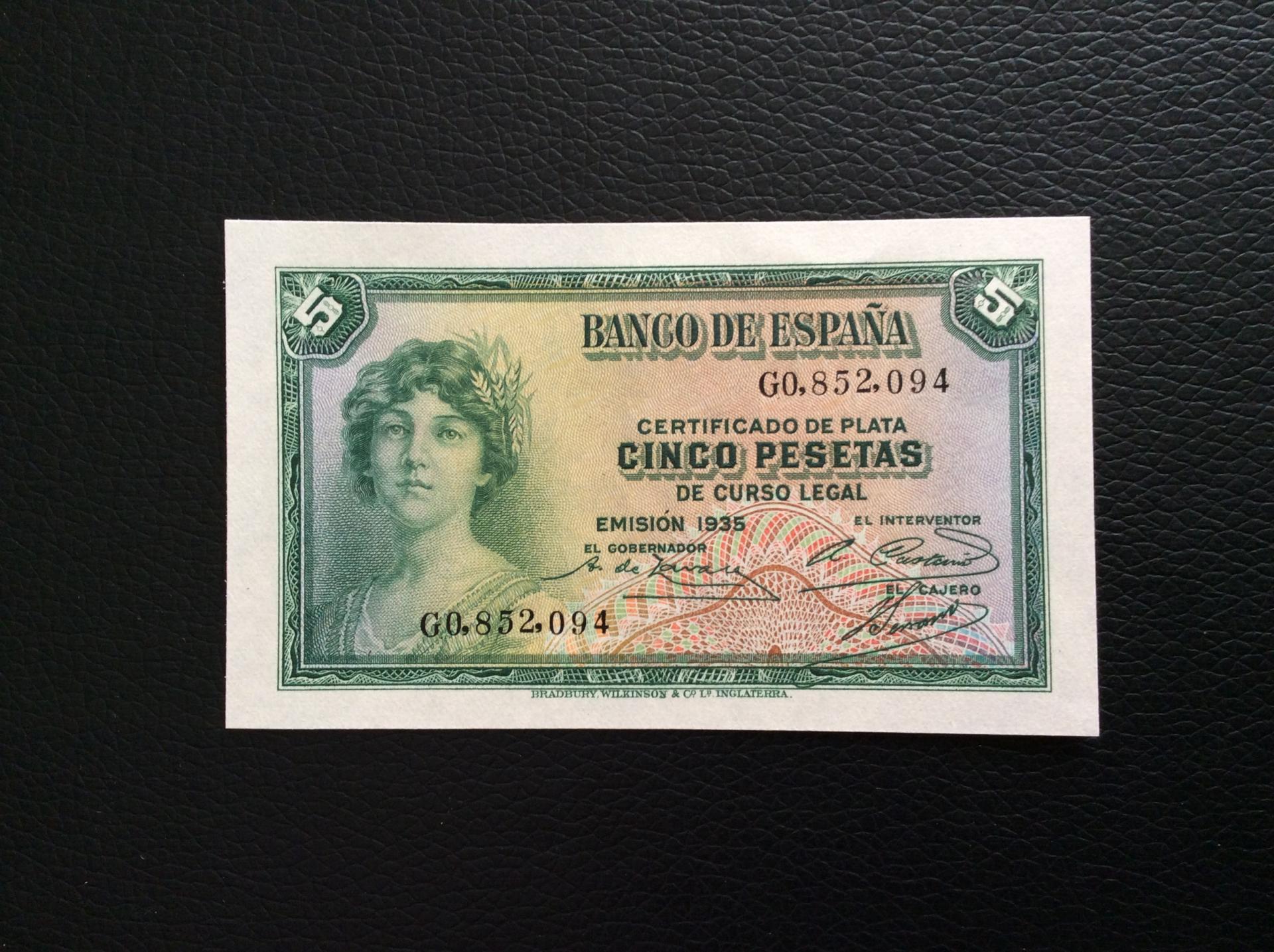 5 PESETAS 1935 - REPUBLICA ESPAÑOLA - PLANCHA
