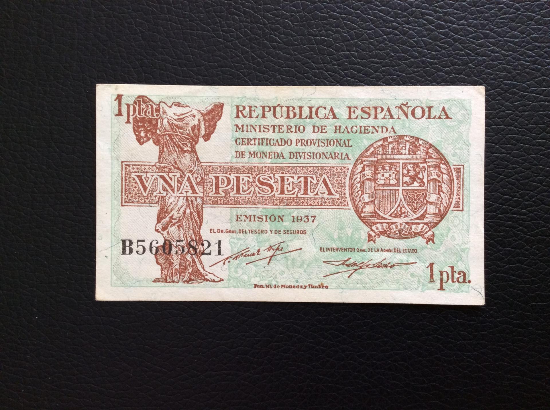 1 PESETA 1937 - MINISTERIO DE HACIENDA - MADRID - PLANCHA