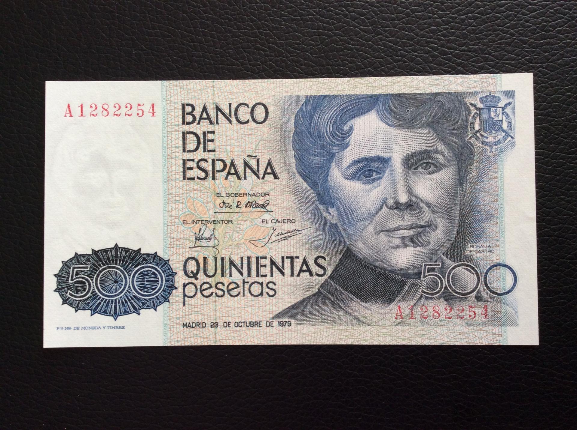 500 PESETAS 1979 - ROSALÍA DE CASTRO - PLANCHA