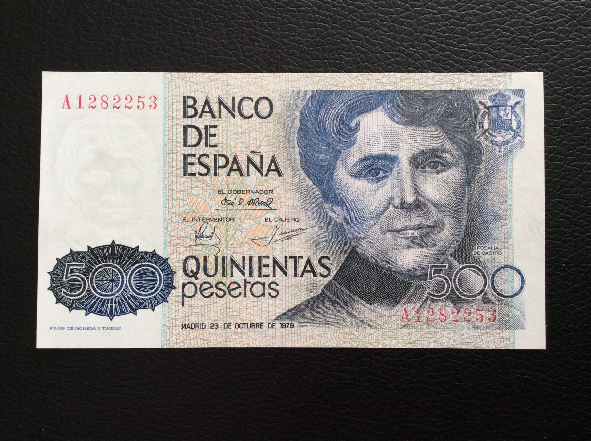 500 PESETAS 1979 - ROSALIA DE CASTRO - PLANCHA