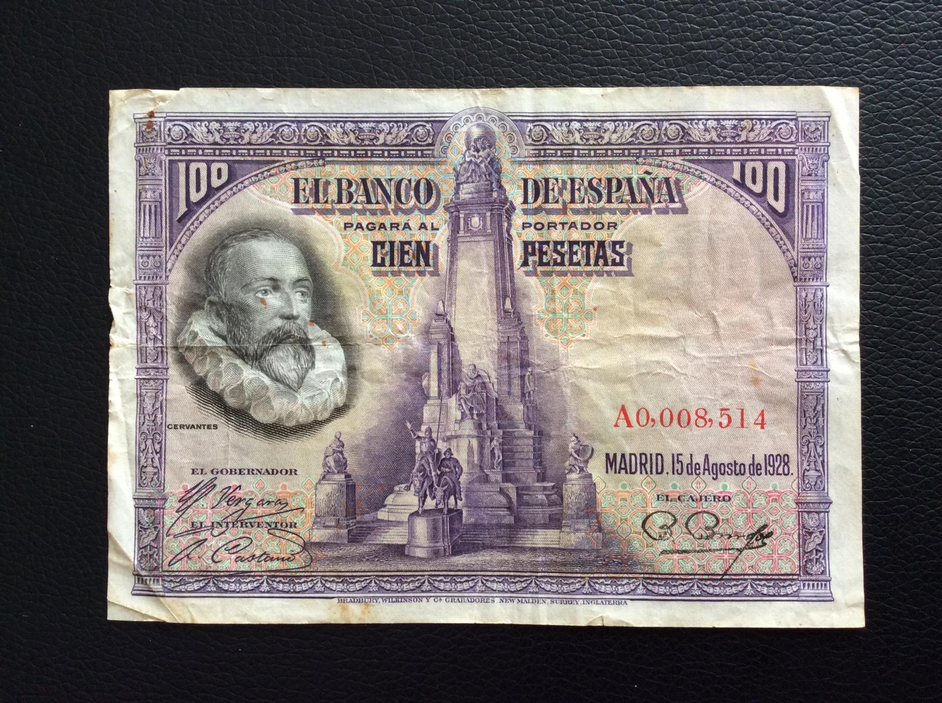 100 PESETAS 1928 - NÚMERO MUY BAJO - CERVANTES