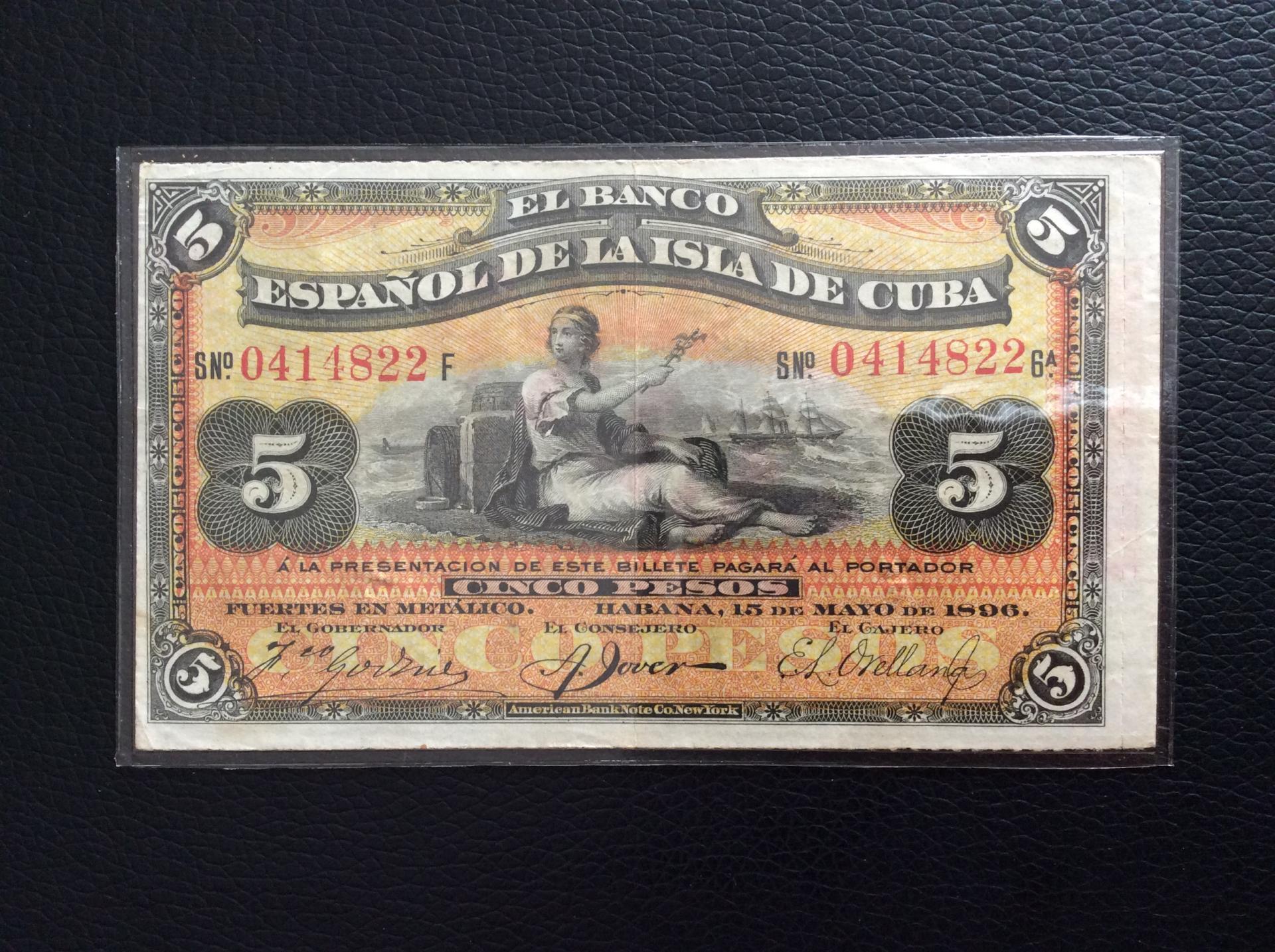5 PESOS 1896 - COLONIAS DE ULTRAMAR - ISLA DE CUBA - RESELLO PLATA