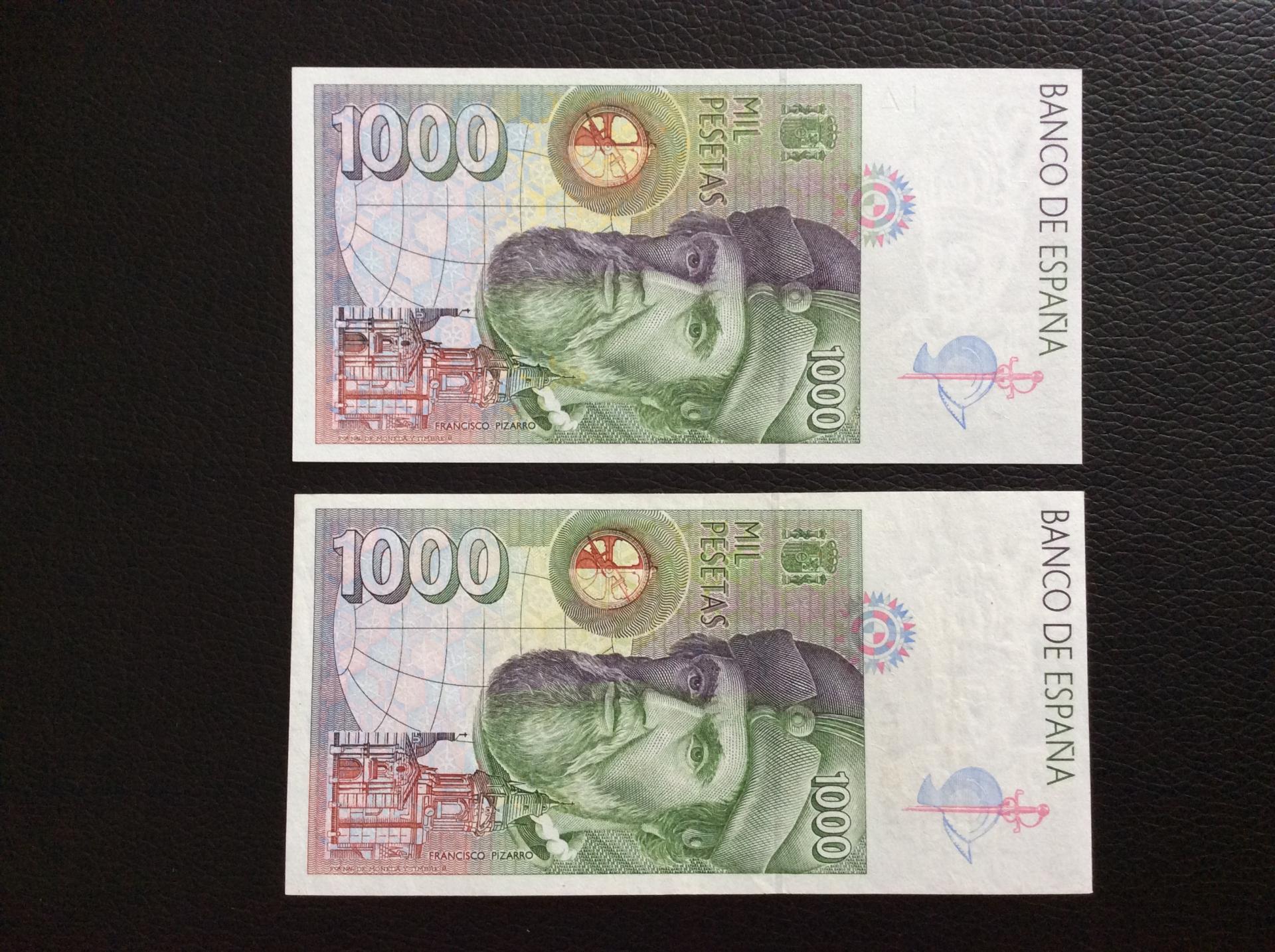 1000 PESETAS 1992 - PAREJA SIN CIRCULAR PLANCHA - HERNÁN CORTÉS