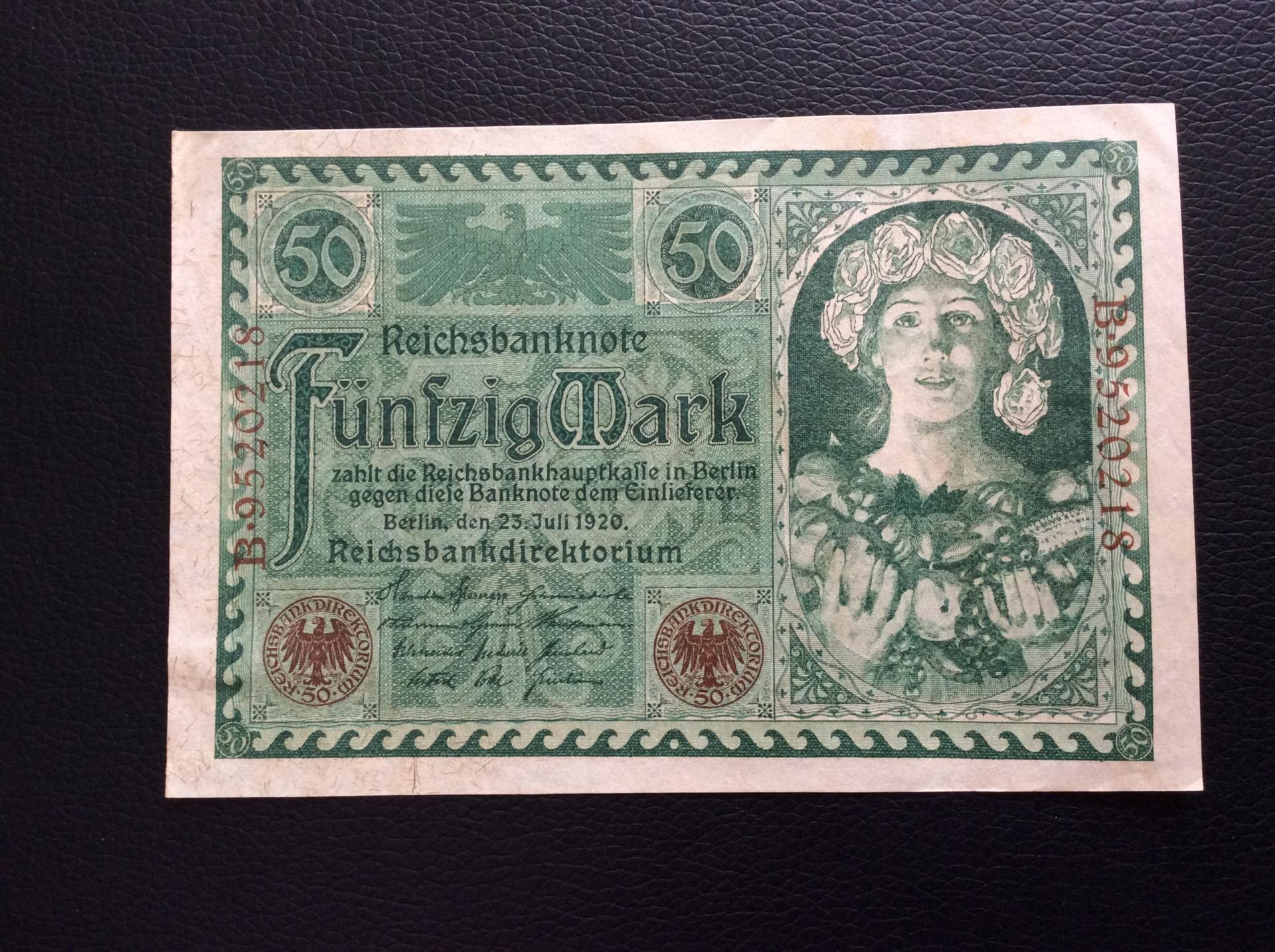 50 MARK 1920 - BERLÍN ALEMANIA - REICHSBANKNOTE