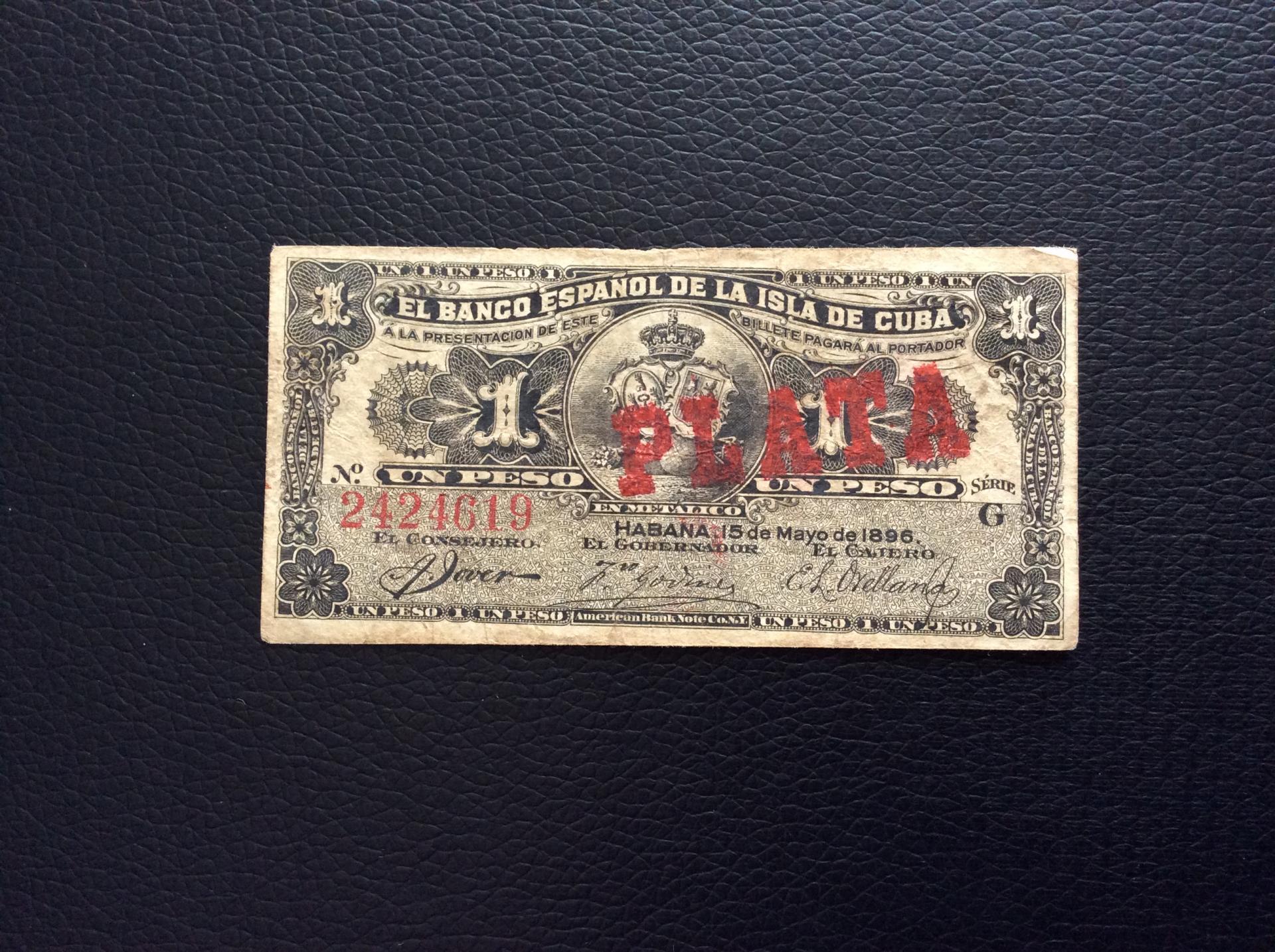 1 PESO 1896 - ISLA DE CUBA - COLONIAS DE ULTRAMAR - RESELLO PLATA