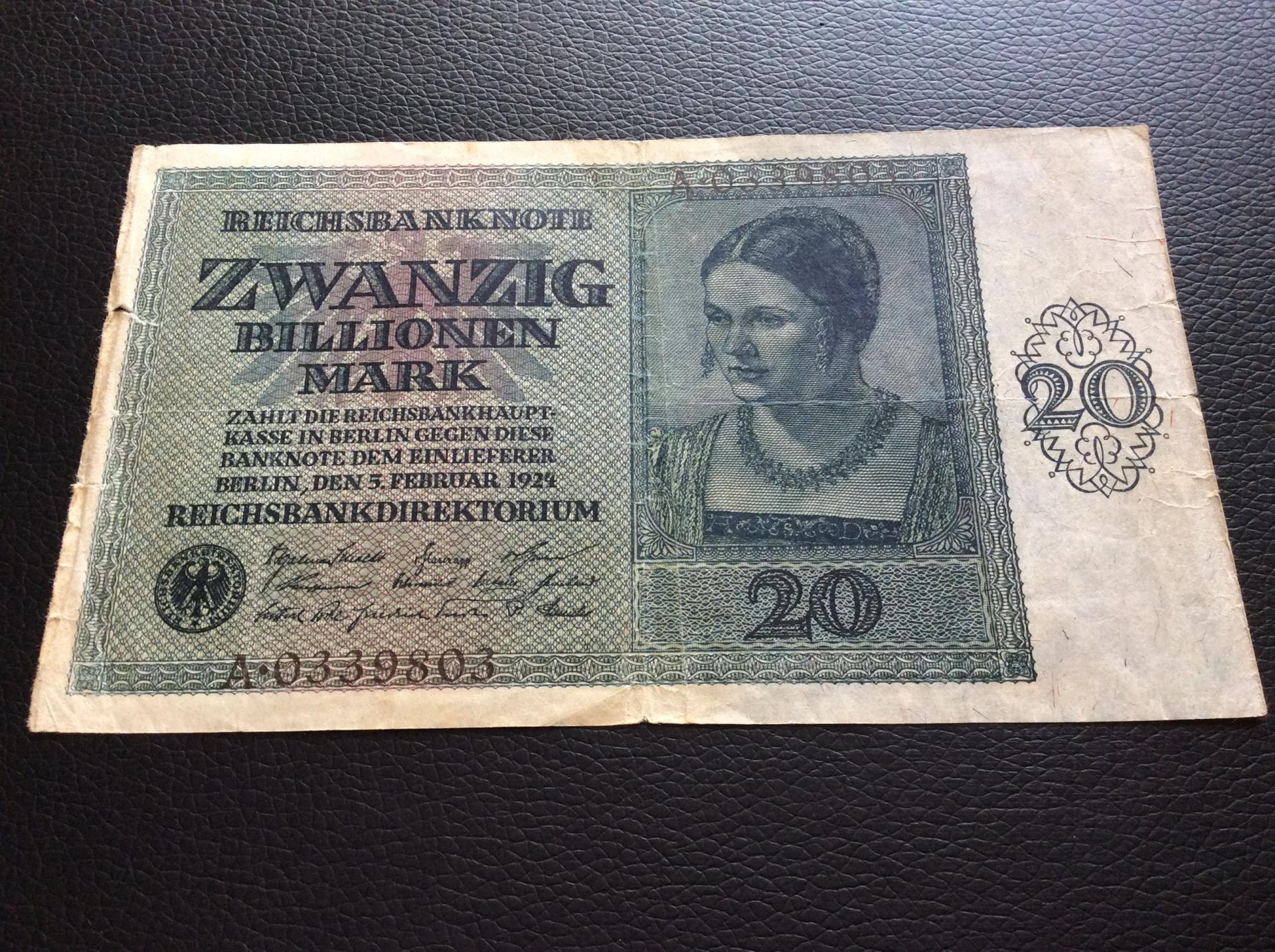20 BILLIONEN MARK 1924 - BERLÍN ALEMANIA - REICHSBANKNOTE