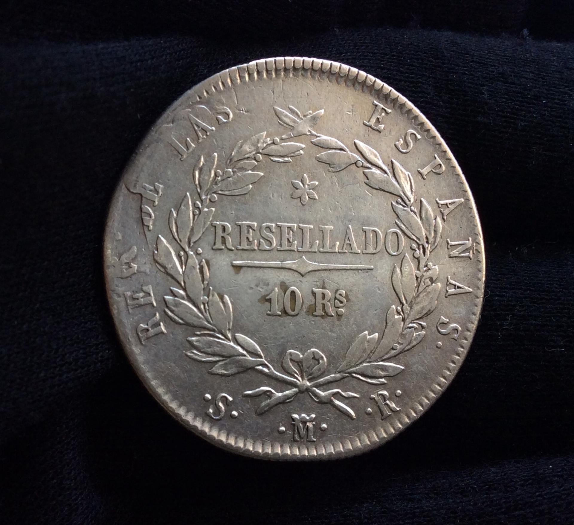 """10 REALES 1821 """"RESELLADO"""" SOBE 1/2 ECU FRANCÉS - FERNANDO VII - MADRID"""
