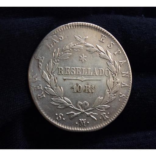 """10 REALES 1821 """"RESELLADO"""" SOBE 1/2 ECU FRANCÉS - FERNANDO VII - MADRID  [0]"""