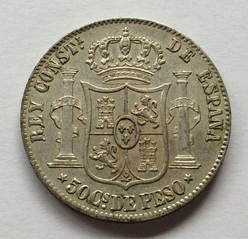 8 reales 1821