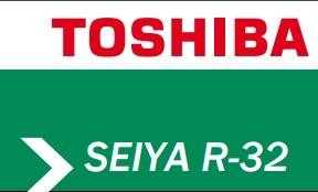 Aire acondicionado Split Toshiba SEIYA 16 R32 [2]