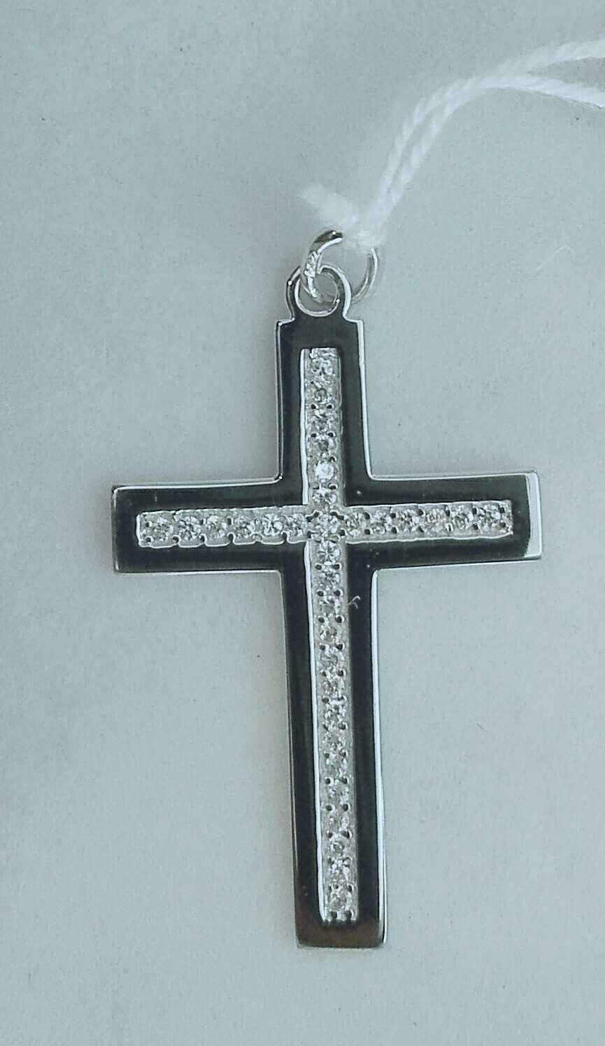 ¡Cómprate Esta Preciosas Cruz De Oro Blanco Con Circonitas!