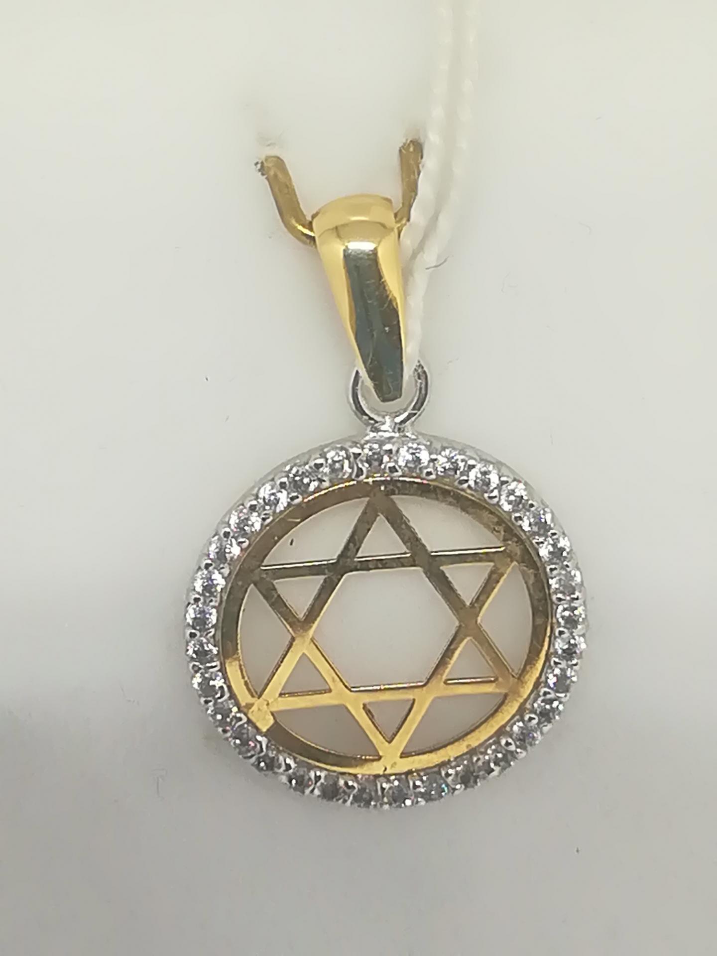 Colgante De Oro 18 Quilates Estrella De David