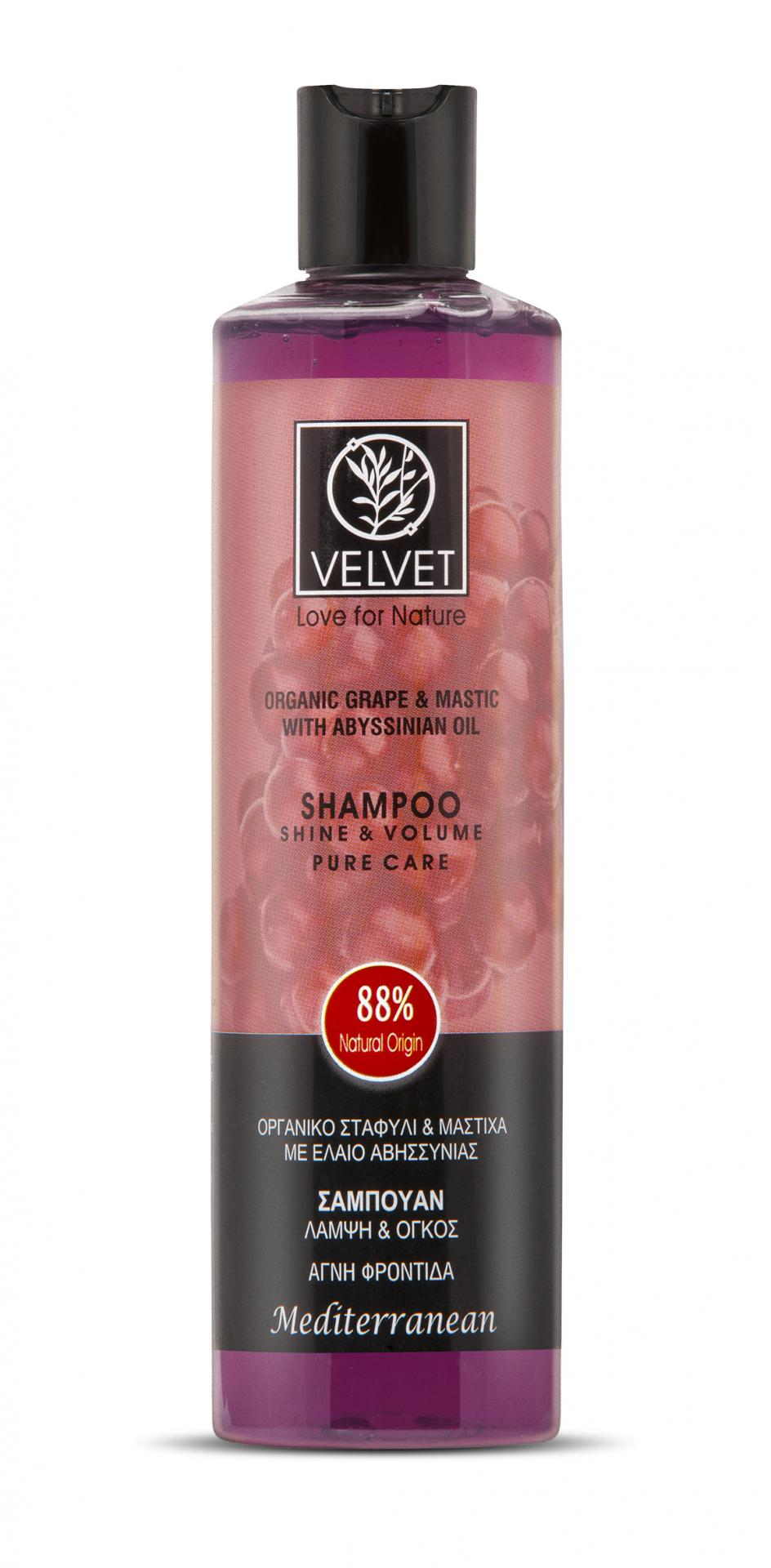 Champú Velvet de uva, Brillo y Volumen 300ml