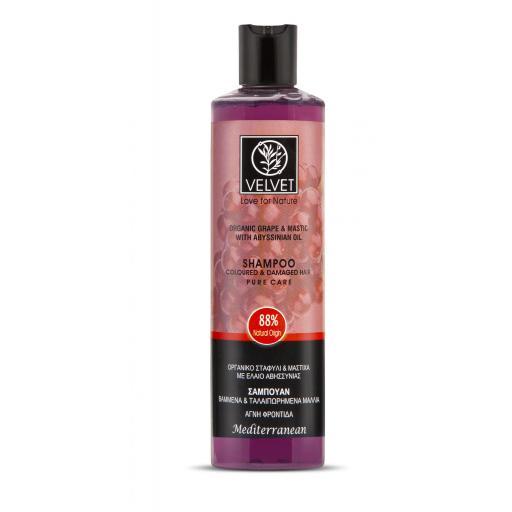 Champú Velvet de uva para cabello teñido y dañado 300 ml