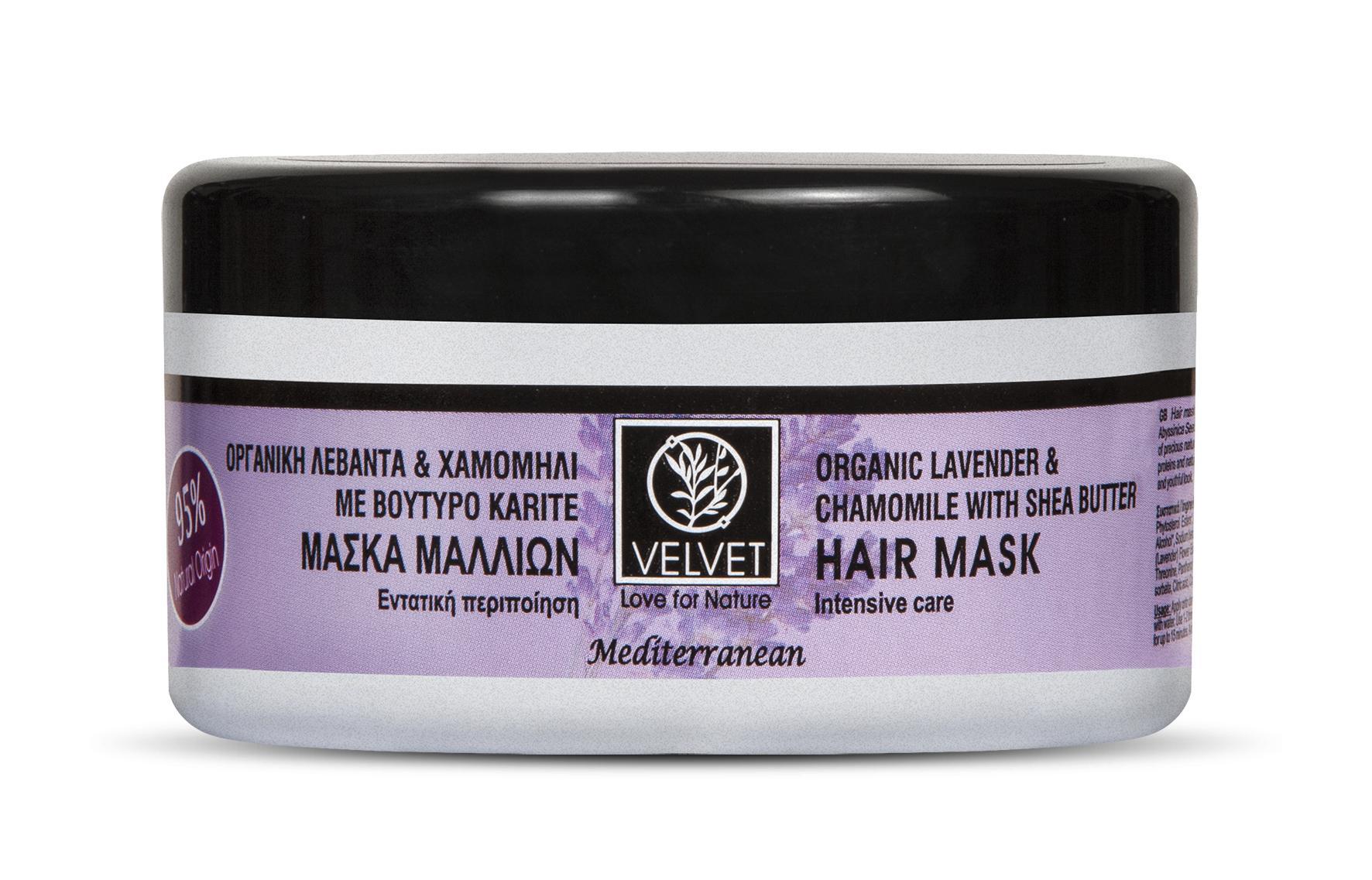 Mascarilla  Velvet de Lavanda, Manzanilla y Karité 250 ml