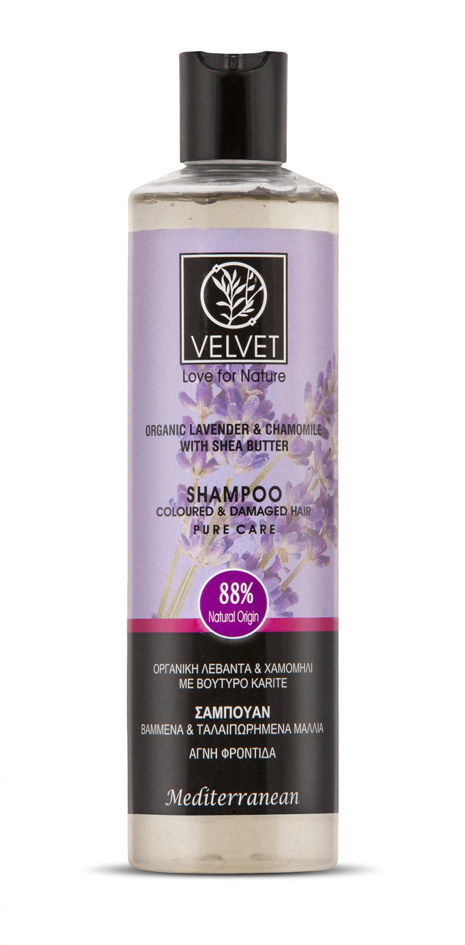 Champú Velvet de Lavanda, Manzanilla y Karité para cabello teñido y dañado  300 ml
