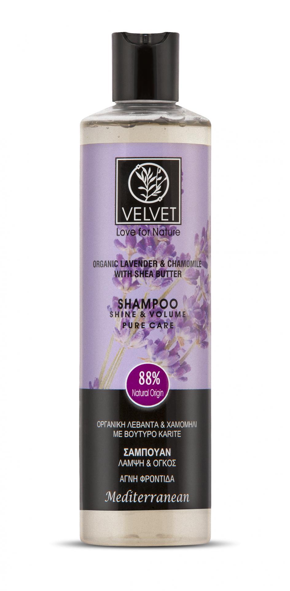 Champú Velvet de Lavanda, Manzanilla y Karité para Brillo y Volúmen 300 ml