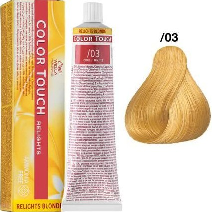 Tinte Color Touch Wella nº /03  60 ml
