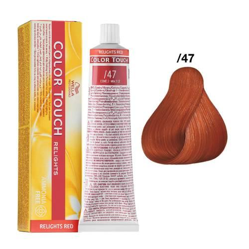 Tinte Color Touch Wella nº /47  60 ml