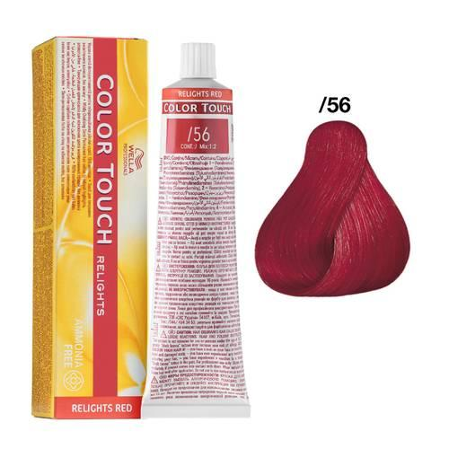 Tinte Color Touch Wella nº /56  60 ml