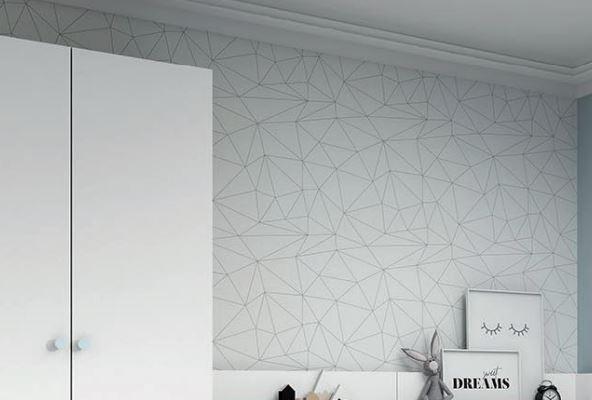 Papel decorativo ORIGAMI